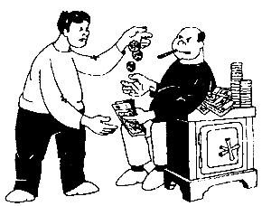 пассивные операции коммерческих банков курсовая